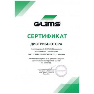 Дилер GLIMS