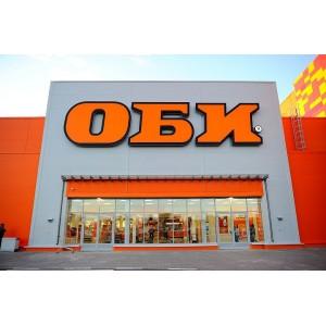 Магазин ОБИ (Тула)