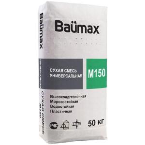 """Сухая смесь Baumax М150 """"Универсальная"""", 50 кг"""