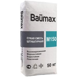 Сухая штукатурная смесь М150 Baumax, 50 кг