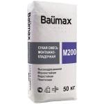 Монтажно-кладочная смесь М200 Baumax, 50 кг