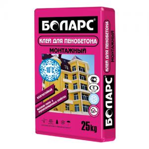 БОЛАРС Монтажный морозостойкий клей для блоков