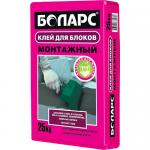 Клей для монтажа блоков БОЛАРС МОНТАЖНЫЙ