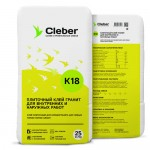 Клей для керамогранита Cleber К18, 25кг