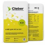 Клей для ПГП и ГКЛ Cleber K31, 25кг