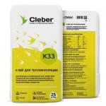 Клей для теплоизоляции Cleber K33, 25кг