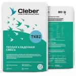 Теплая кладочная смесь Cleber TK82, 17.5 кг