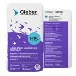 Гипсовая финишная шпаклевка Cleber H15, 20кг