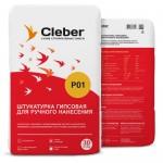 Гипсовая штукатурка Cleber P01 пластичная, 30кг