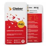 Цементная штукатурка Cleber P45, 25кг