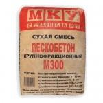 Пескобетон М300 МКУ, 40 кг