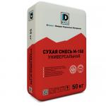 Универсальная сухая смесь М-150 De Luxe (Делюкс), 50 кг