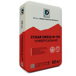 Универсальная сухая смесь М-150 Делюкс