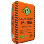 Штукатурная сухая смесь М-150 FIX, 50 кг