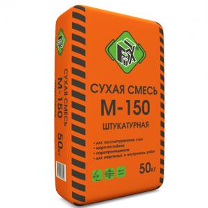 Штукатурная смесь М-150 FIX