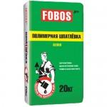 Шпатлевка полимерная финишная FOBOS Pro LR