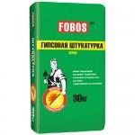 Штукатурка гипсовая серая с перлитом FOBOS PRO