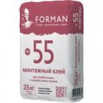 Клей для пенобетонных и газобетонных блоков Forman №55