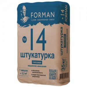 Гипсовая штукатурка машинного нанесения Forman №14 , 35 кг