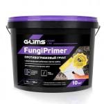 Грунт противогрибковый GLIMS Fungi Primer, 10 л