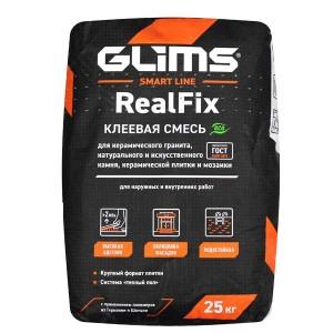 ГЛИМС RealFix (96) водостойкий плиточный клей