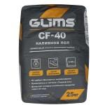 Наливной пол GLIMS CF-40 цементный, 25 кг