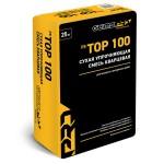 Упрочняющая смесь для пола (топпинг) GLIMS FS TOP 100 (кварцевая), 25 кг