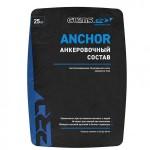 Анкеровочный состав GLIMS PRO Anchor, 25 кг