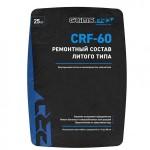 Ремонтный состав GLIMS PRO CRF-60, 25 кг