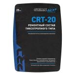 Ремонтный состав GLIMS PRO CRT-20, 25 кг