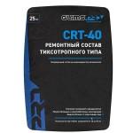 Ремонтный состав GLIMS PRO CRT-40, 25 кг