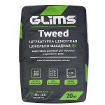 Штукатурка фасадная усиленная ГЛИМС Tweed, 20 кг