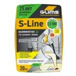 Наливной пол GLIMS S-Line, 20 кг