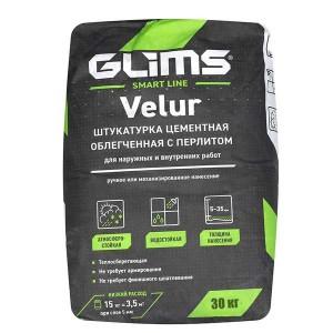 Глимс Velur штукатурка цементная с перлитом, 30 кг