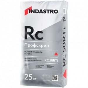 Ремонтный состав Индастро Профскрин RC50 RTi быстротвердеющий, 25 кг