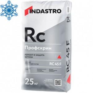 Зимняя ремонтная смесь для бетона INDASTRO Профскрин RC-45-F