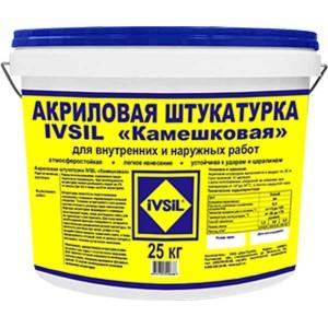 Штукатурка декоративная IVSIL Акриловая Органик Камешковая, 25 кг