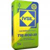 Наливной пол IVSIL TIE-ROD-III быстротвердеющий