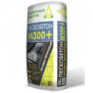 "Пескобетон М300 ""Каменный Цветок"", 50 кг"