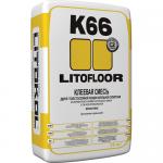 Цементный плиточный клей LITOFLOOR K66 Litokol