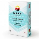 Штукатурная смесь MAKS М150, 50 кг