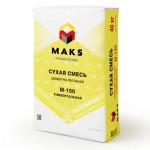 Универсальная сухая смесь MAKS М150, 50 кг