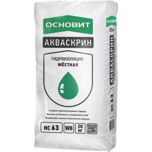 ОСНОВИТ Т-63 АКВАСКРИН - гидроизоляция цементная жесткая