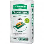 Клей керамогранита и камня ОСНОВИТ Т-14 (AC14) ГРАНИПЛИКС