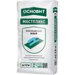 Белый плиточный клей Основит Мастпликс AC12 W, 25 кг