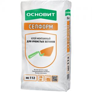 ОСНОВИТ Т-112 СЕЛФОРМ клей для пенобетона