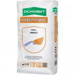 Клей для теплоизоляции ОСНОВИТ Т-117 КАВЕРПЛИКС (АС117)