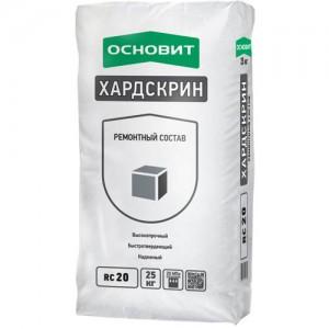 ОСНОВИТ ХАРДСКРИН RC20 ремонтный состав для бетона