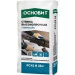 Стяжка пола высокопрочная ОСНОВИТ СТАРТОЛАЙН FC41 H, 25 кг