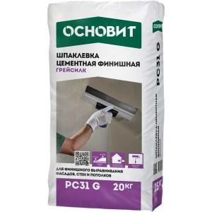 ОСНОВИТ ГРЕЙСИЛК PC31 G шпатлевка цементная финишная, 20 кг
